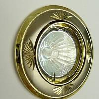 Точечный встраиваемый светильник Feron DL246 MR16 жемчужное золото хром