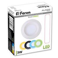 Светодиодный светильник Feron AL525 3w 4000К (белый, желтый, синий, зеленый)