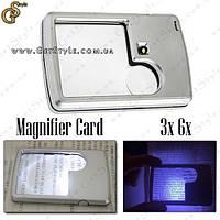 "Карманная лупа - ""Magnifier Card"""