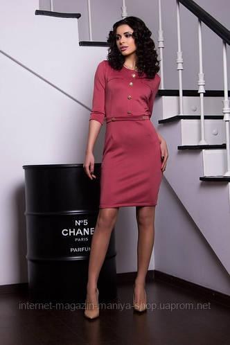 Женское модное платье 4 расцветки