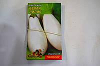 Семена Кабачок Белая лилия, фото 1