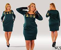 Платье женское Fashion с кожаными вставками