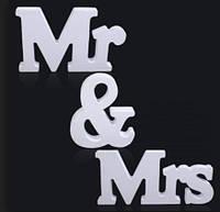 Комплект Mr&Mrs 20х75 см, объемные слова для фотосессии