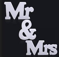 Вау! Декоративный Комплект слов из Пенопласта 20х75 см Mr&Mrs, для Фотосессии