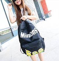 Прикольные рюкзаки с Миньонами!, фото 2