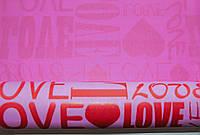 Крафт-бумага подарочная Love Любовь 10 м/рулон