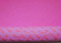 Крафт-бумага подарочная Love you Любовь Розовая 10 м/рулон
