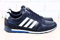 Кроссовки спортивные   Adidas мужские