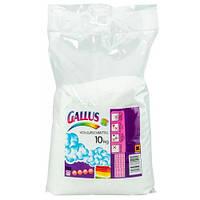 Стиральный порошок универсальный GALLUS 10 кг 62971