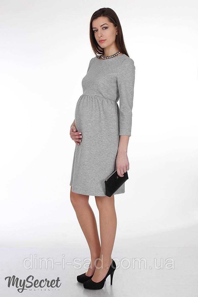 Платье трикотажное Orbi light   для кормящих мам от ТМ Юла мама