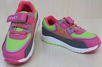 Детские и подростковые кроссовки АИР МАКС, AIR MAX.