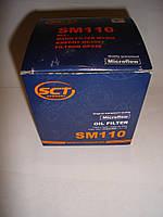 Масляный фильтр SCT SM110 Chery Amulet ZAZ Forza (Аналог Mann W7008)