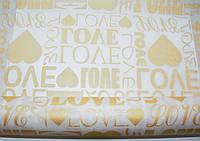 Крафт-бумага подарочная Love Любовь Белый с золотом 10 м/рулон