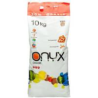 Onyx color порошок для стирки цветной ткани(пакет) 10 кг 63278
