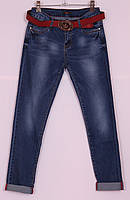 """Женские приуженные джинсы """"New Sky"""" большого размера"""