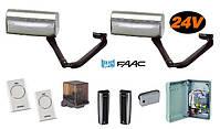 Комплект электромеханических рычажных приводов для распашных ворот бытового применения 390, фото 2