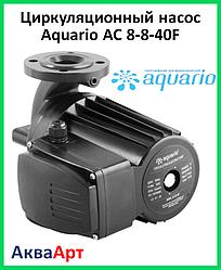 Циркуляционный насос Aquario AC 8-8-40F