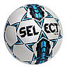 Мяч футбольный SELECT Team Ims 2015 , ОРИГИНАЛ