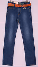 Женские  джинсы Miss Curry большого размера 31размер.