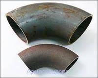 Отвод стальной Ду 25