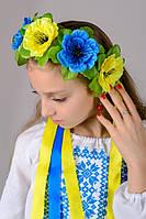 Веночек  Желто-голубой