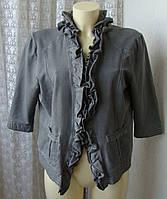 Кофточка женская шикарная хлопок стрейч бренд Betty Barclay р.50 5405