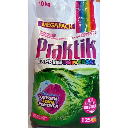 Стиральный порошок Praktik Express Universal  10кг, фото 2