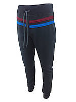 Мужские спортивные штаны (брюки) на манжете Турция