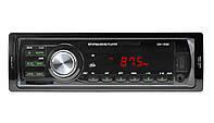 MP3 проигрыватель DH-1505