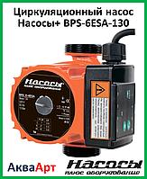 Насосы плюс оборудование BPS 25-6ESA-130 с автоматическим регулированием