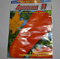 Семена Морковь Дуняшка F1, фото 1