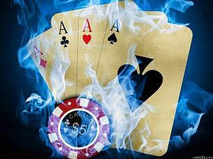 Покер + карты