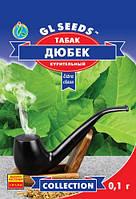 Семена Табак Курительный  Дюбек ранний