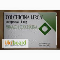 Продам Колхицин (colchicina) табл. 1 мг №60