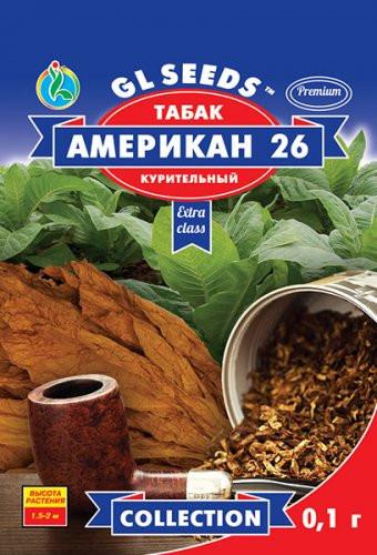Семена Табак Курительный  Американ 26  ранний