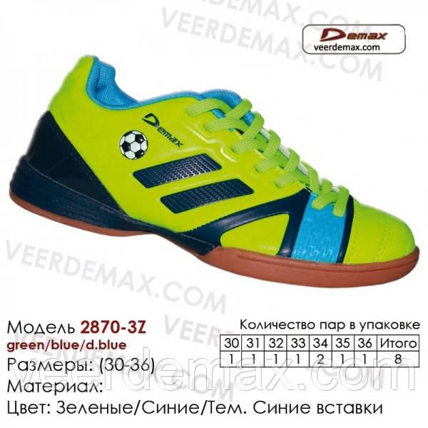 Кроссовки для футбола для самых маленьких размеры 30 - 36