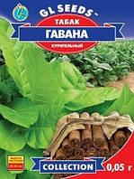 Семена Табак Курительный  Гавана особый вкус и превосходный аромат.