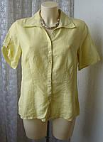 Рубашка женская блузка лен бренд Betty Barclay р.48 5409а