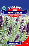 Семена пряные культуры Иссоп Аристократ многолетнияя