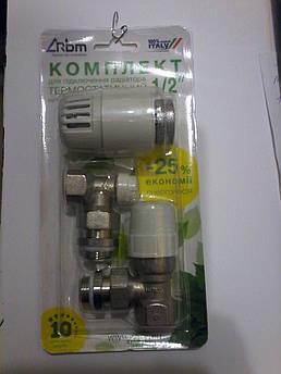 Набор кранов для подключения радиатора с термоголовкой угловой 1/2 fiv
