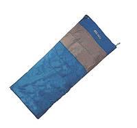 Спальный мешок Envelope Travel Extreme