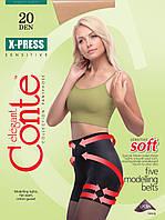 Колготки женские  X-PRESS  20 ден  Conte