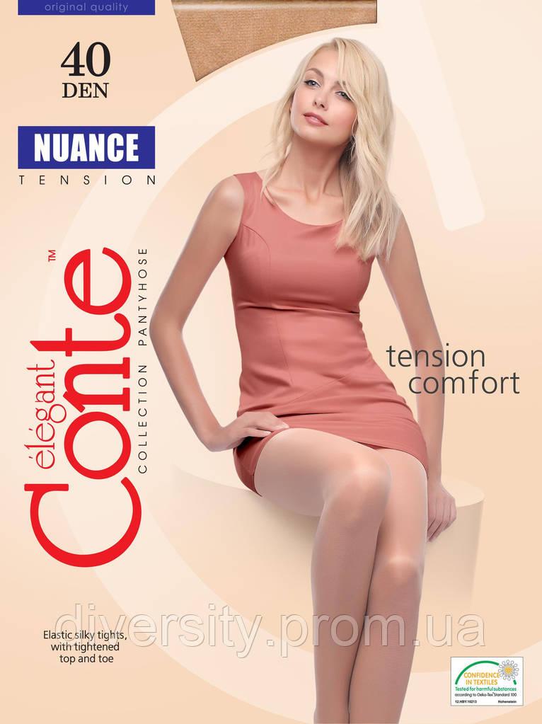 Колготки женские  NUANCE  40 ден  Conte