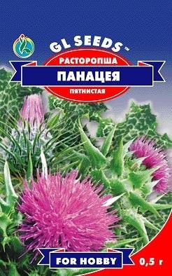 Семена пряные культуры Расторопша Панацея