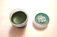 Полировальная паста ГОИ, 30 грамм
