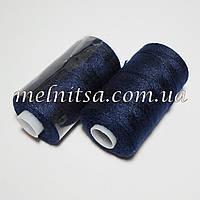 Нить джинсовая, цвет темно-синий, №321