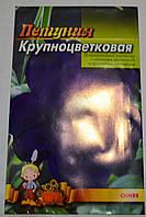 Семена Цветы Петуния Крупноцветковая(многолетняя)