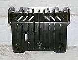 Захисту картера двигуна і кпп Daihatsu (Дайхатсу) Полігон-Авто, Кольчуга, фото 3