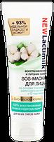 """""""Lactimilk"""" маска-SOS для лица """"восстановление и питание кожи"""" 75 мл"""
