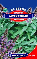 Семена пряные культуры Шалфей Мускатный многолетнияя